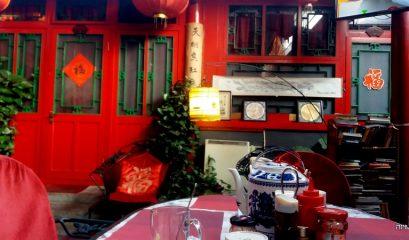 מפגש קצר באחת הערים הגדולות בעולם – בייג'ין