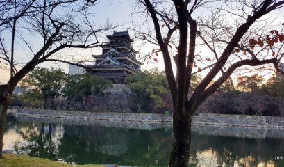 רשמים מהירושימה
