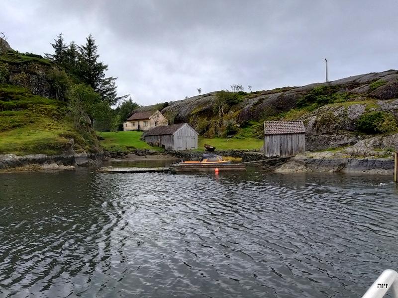 בית אחד ויחיד באי