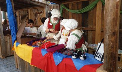פסטיבל הילדים בבוואריה
