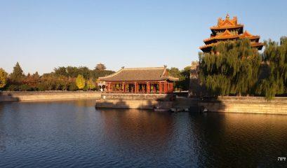 בייג'ין של חצרות הקיסרים