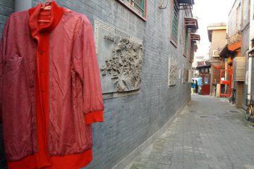 ברחובות של בייג'ין