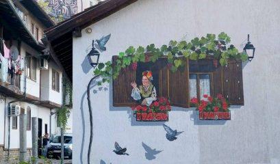 בוקר טוב בולגריה – על אמנות רחוב בשתי ערים וכפר אחד